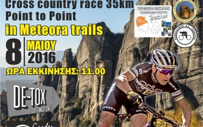 1st Meteora MTB race 2016