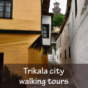 trikala walking tours