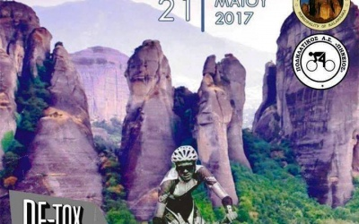 2nd Meteora MTB Race – Cycling Hellas