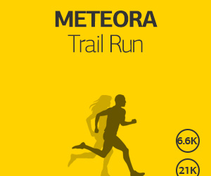Meteora Trail Run 2017
